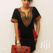 Dashiki African Dress | Clothing for sale in Nairobi, Embakasi