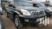 Toyota Land Cruiser Prado 2005 Black | Cars for sale in Nairobi, Nairobi Central
