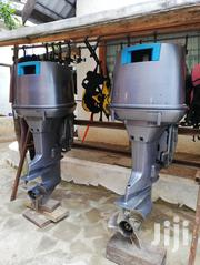 Yamaha Outboard 200hp | Watercrafts for sale in Kwale, Ukunda