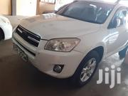 Toyota RAV4 2009 White | Cars for sale in Mombasa, Shimanzi/Ganjoni