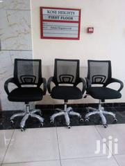 Secretarial Office Chairs Mesh Back Rest Fabric Seat | Furniture for sale in Nairobi, Woodley/Kenyatta Golf Course