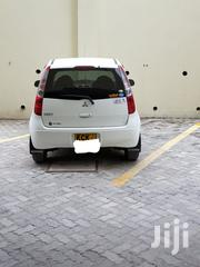 Mitsubishi Colt 2009 White | Cars for sale in Mombasa, Mkomani