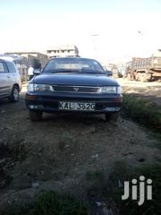 Toyota Corolla 1995 Gray | Cars for sale in Laikipia, Nanyuki