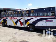 Nissan UD CB 46 | Trucks & Trailers for sale in Nairobi, Eastleigh North