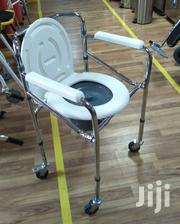 Commode With Wheels*Ksh12,000 | Medical Equipment for sale in Nairobi, Kilimani