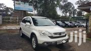 Honda CR-V 2006 White | Cars for sale in Nairobi, Kilimani