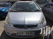 Mitsubishi Colt 2012 1.3 5 Door Gray | Cars for sale in Nairobi, Woodley/Kenyatta Golf Course