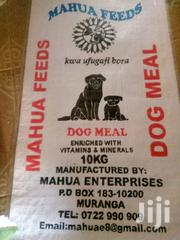 Mahua Dog Meal | Pet's Accessories for sale in Nairobi, Dandora Area III