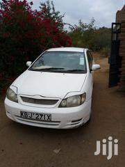 Toyota Corolla 2007 White | Cars for sale in Kitui, Township