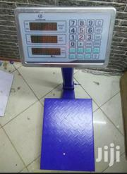 Weighing Scales Available | Farm Machinery & Equipment for sale in Nairobi, Nairobi Central