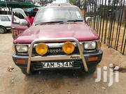 Toyota Surf 1996 Red | Cars for sale in Kajiado, Ongata Rongai