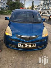 Toyota Ractis 2008 Blue | Cars for sale in Mombasa, Tononoka