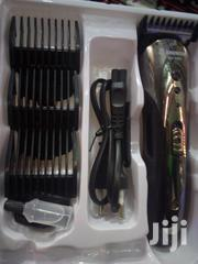 Rechargable Hair And Beard Shaver/Trimmer | Tools & Accessories for sale in Nairobi, Nairobi Central