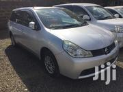 Nissan Wingroad 2012 Gray | Cars for sale in Nairobi, Kilimani