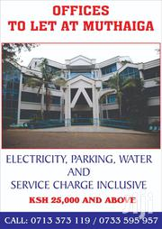 Office to Rent on Thika Road | Commercial Property For Rent for sale in Nairobi, Parklands/Highridge