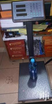 Industrial Digital Weighing Scale | Farm Machinery & Equipment for sale in Nairobi, Nairobi Central