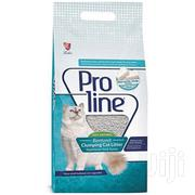 Proline Bentonite Clumping Cat Litter – Marseille Soap Scented 10L | Other Animals for sale in Nairobi, Kahawa