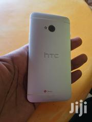 HTC One M7 32GB | Mobile Phones for sale in Nairobi, Nairobi Central