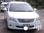 Toyota Premio 2007 | Cars for sale in Mombasa, Tononoka
