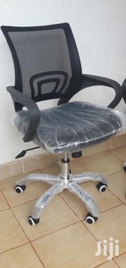 Office Chair Swivel Mesh With Free Delivery Call | Furniture for sale in Nairobi, Nairobi West
