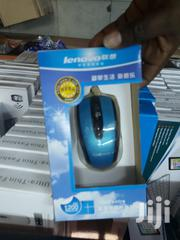 Hp Mouse Wired | Computer Accessories  for sale in Machakos, Syokimau/Mulolongo