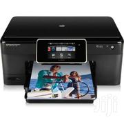 HP Photosmart Premium E-All-In-One Wireless Inkjet Printer | Computer Accessories  for sale in Nairobi, Kilimani