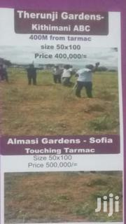 20 Acres in Kitengela for Cooperative Society | Land & Plots For Sale for sale in Kajiado, Kaputiei North