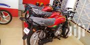 SONLINK Motorcycle & Spares | Motorcycles & Scooters for sale in Kisii, Kisii Central
