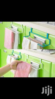 Double.Towel Rack (2pcs Set) | Home Accessories for sale in Nairobi, Nairobi Central