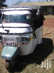 Piaggio 1995 White | Motorcycles & Scooters for sale in Bungoma, East Sang'Alo