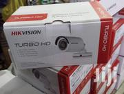 Bullet Cctv Camera 720p 20m | Cameras, Video Cameras & Accessories for sale in Nairobi, Nairobi Central