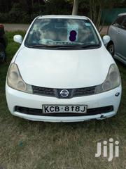 Nissan Wingroad 2008 White | Cars for sale in Nairobi, Nairobi South