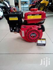 New 8.5HP Engine For Chopper Grinders | Farm Machinery & Equipment for sale in Nairobi, Landimawe