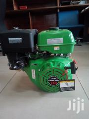New Lifan 13HP Gasoline/Petrol Engine | Farm Machinery & Equipment for sale in Nairobi, Landimawe