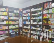 A Registered Chemist With Mpesa And A Cosmetic Section | Commercial Property For Sale for sale in Nairobi, Mwiki