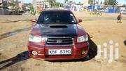 Subaru Forester 2007 | Cars for sale in Nairobi, Kahawa West
