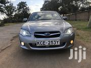 Subaru Legacy 2007 Silver | Cars for sale in Nairobi, Kilimani