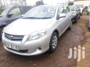 New Toyota Fielder 2012 Silver | Cars for sale in Kirinyaga, Kerugoya