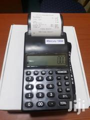 Sale Mercury 130w Etr Machine | Computer Accessories  for sale in Nairobi, Nairobi Central