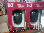 USB Hp Mouse | Computer Accessories  for sale in Nairobi, Nairobi Central