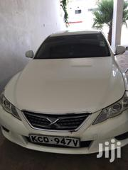 Toyota Mark X 2010 White | Cars for sale in Nairobi, Roysambu