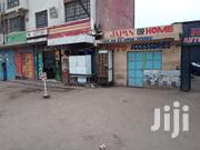 Auto Spare Shop | Commercial Property For Sale for sale in Nairobi, Komarock