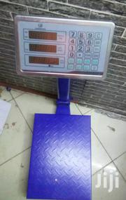 Ideal Commercial Weighing Scales | Store Equipment for sale in Nairobi, Nairobi Central