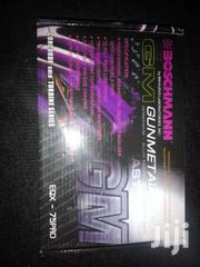 Boschmann Equalizer 75pro New And Available   Audio & Music Equipment for sale in Nairobi, Nairobi Central