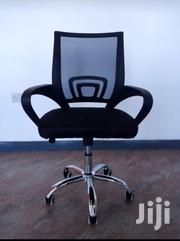 Office Mesh Chair   Furniture for sale in Nairobi, Nairobi Central