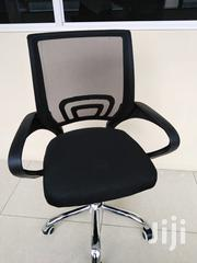 Mesh Chairs   Furniture for sale in Nairobi, Nairobi Central