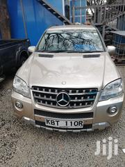 Mercedes-Benz M Class 2006 Gold | Cars for sale in Nairobi, Nairobi Central