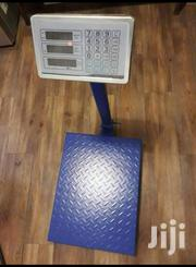 Upto 300kgs Max Weighing Scales | Store Equipment for sale in Nairobi, Nairobi Central