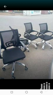 Office Chair | Furniture for sale in Nairobi, Pangani