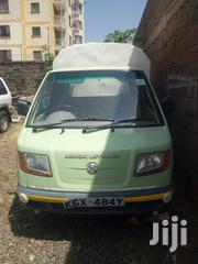 Leyland LDV 2013 Green | Cars for sale in Nairobi, Mugumo-Ini (Langata)